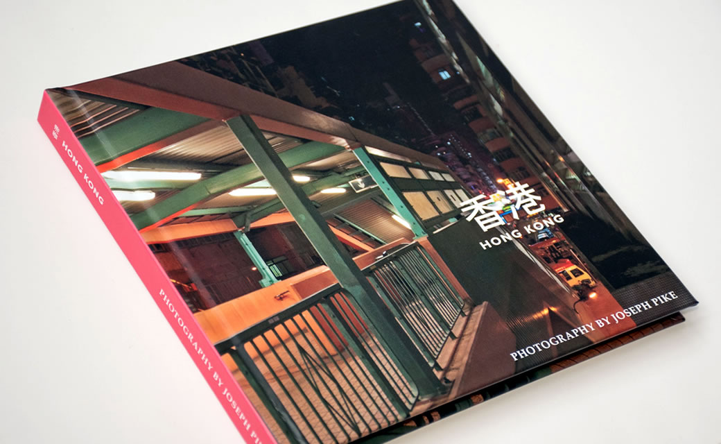 Hong Kong Photography by Joseph Pike cover image